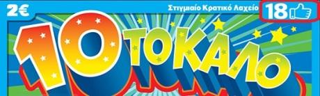 10tokalo_0000_mprosta