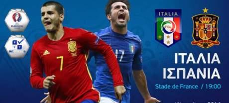 italia-ispania708