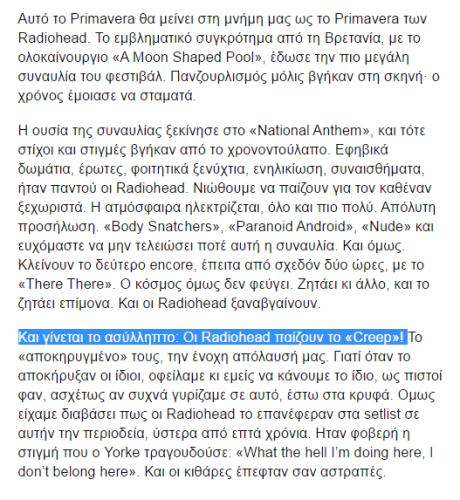 Screenshot - 12_6_2016 , 4_19_18 μμ