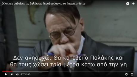 Screenshot - 15_6_2016 , 12_04_23 πμ