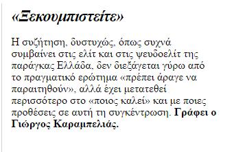 Screenshot - 15_6_2016 , 9_03_24 πμ