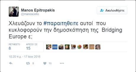 Screenshot - 18_6_2016 , 12_43_09 μμ