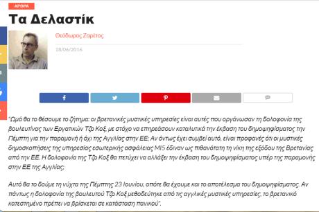 Screenshot - 18_6_2016 , 12_53_41 μμ