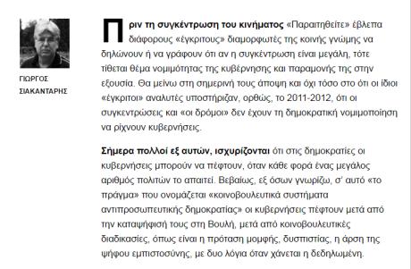 Screenshot - 19_6_2016 , 1_36_19 μμ