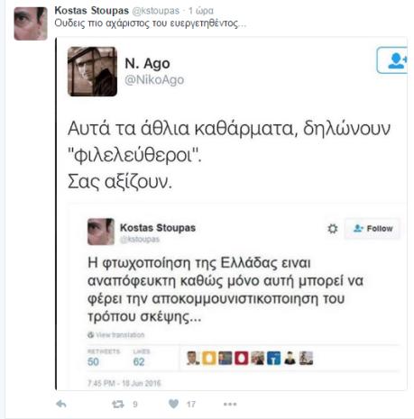 Screenshot - 21_6_2016 , 4_19_04 μμ