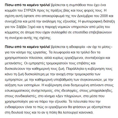 Screenshot - 22_6_2016 , 9_10_02 πμ