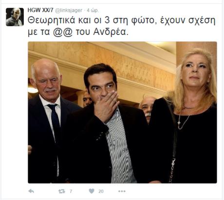 Screenshot - 23_6_2016 , 11_10_03 μμ