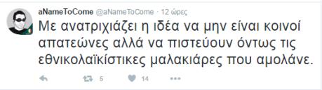 Screenshot - 26_6_2016 , 1_23_43 μμ