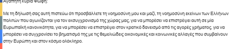 Screenshot - 2_6_2016 , 2_24_50 μμ.png
