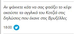 Screenshot - 18_7_2016 , 11_22_25 μμ