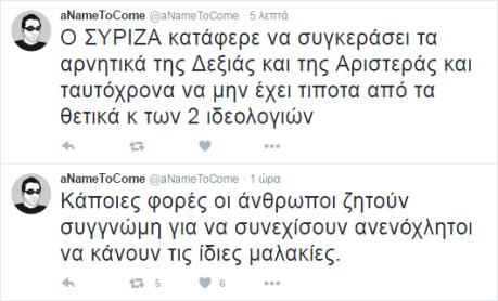 Screenshot - 21_7_2016 , 1_00_05 μμ