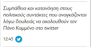 Screenshot - 23_7_2016 , 7_43_35 μμ