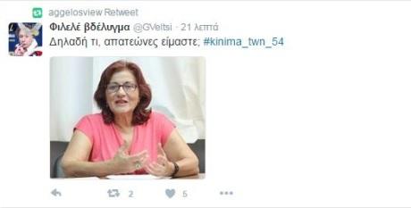 Screenshot - 27_7_2016 , 9_43_58 μμ