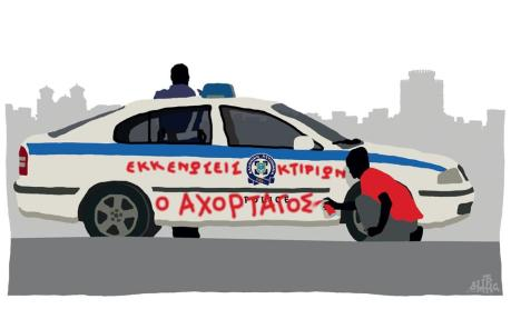 xantzopoulos--2-thumb-large